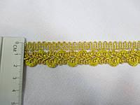 Тасьма  люрекс золото 2 см.