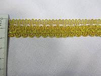 Тесьма декоративная золотая. Тасьма декоративна люрекс золото 1,8 см.