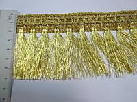 Бахрома золото люрекс 7см.