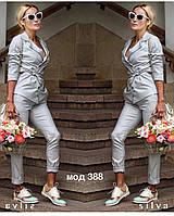 Женский Элегантный костюм с брюками+