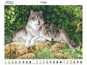 Бисерная заготовка ТТ-001 Волки