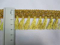 Бахрома золото люрекс 4,см.