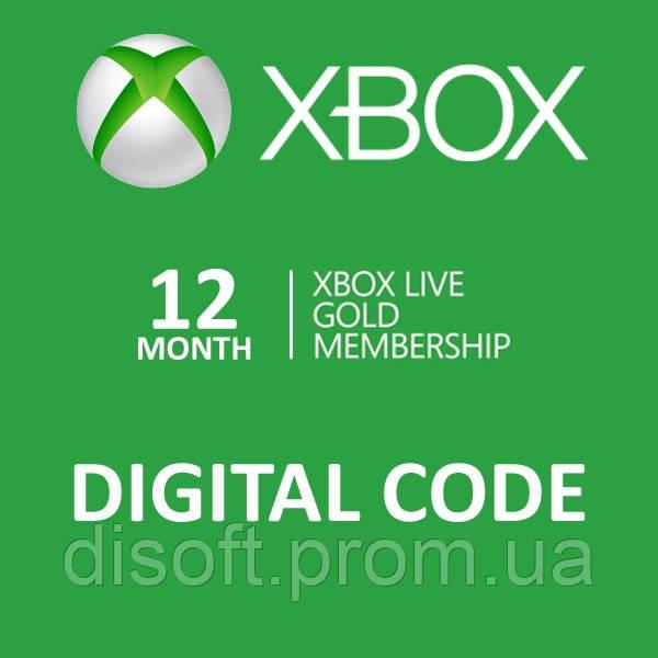 Xbox Live GOLD 12 месяцев (RU), ESD - электронный ключ - Супер-Пупер Shop в Харькове