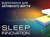 Матрасы Sleep Innovation