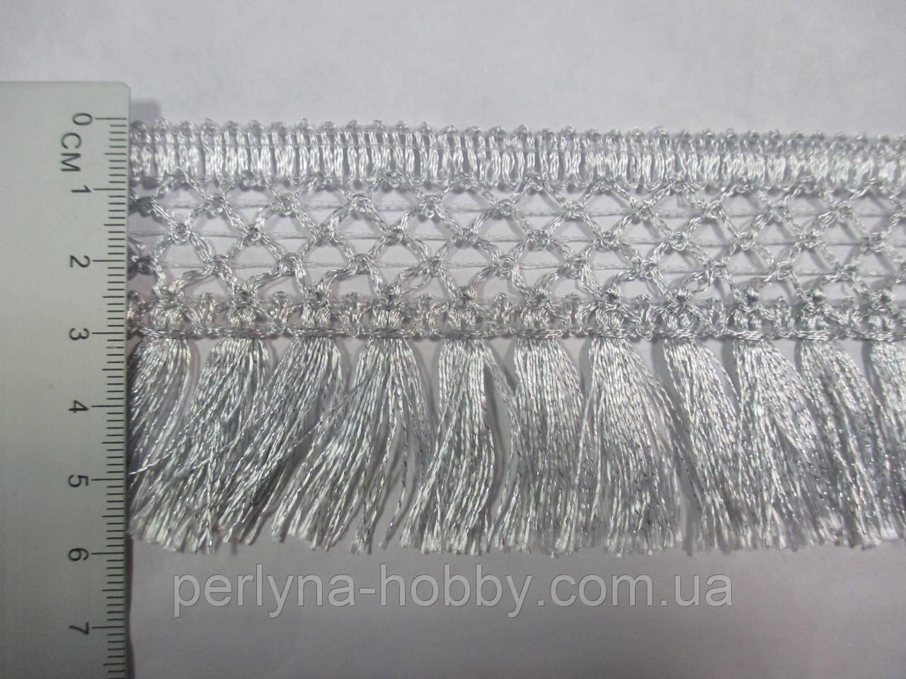 Бахрома люрекс срібло 6 см.