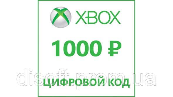 Xbox Live пополнение на 1000 рублей (RU), ESD - электронный ключ - Супер-Пупер Shop в Харькове