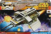 Шаттл Фантом, игровой набор, Звездные войны, Star Wars, Hasbro (A2174-3)