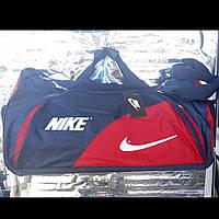 Спортивная дорожная сумка