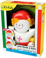Кукла Джулия для купания, K's Kids (10419)