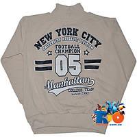 """Детский теплый гольф """"New York City"""", трикотаж с начесом , для мальчиков от 5-8 лет"""
