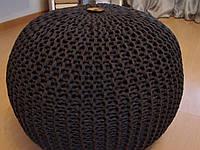 Пуф декоративный вязаный шоколадного цвета
