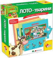 Игровой набор Лото-Животные, Lisciani  (U36615A-1)