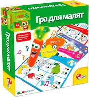 Интерактивный набор с морковкой (говорит, светится) КАРОТИНА Игра для малышей, Lisciani (U36714-2)