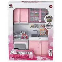 Игровой набор Qun Feng Toys Современная кухня 3 со звуком и светом Розовая 26214P (26214P)
