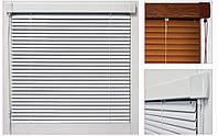 Жалюзи горизонтальные алюминиевые оконные Соло-Дизайн