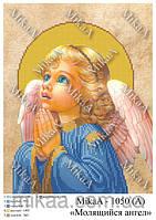 Схема для вышивки бисером Молящийся ангел