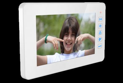 Монитор домофона QV-IDS4739 White