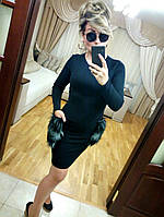 Черное платье из ангоры с подвесными карманами из искусственного меха под чернобурку. Арт-8901/75