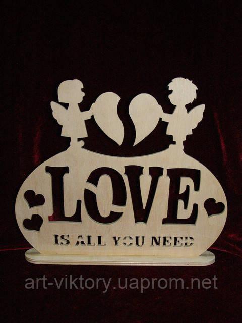 Композиція Love is all you need
