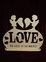 Композиция Love is all you need