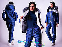 Спортивный теплые костюм, код 340И