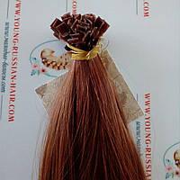 НОВЫЕ ПОСТУПЛЕНИЯ!!! Волосы славянские на капсулах PREMIUM.