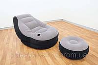 Intex Интекс  68564 Надувное кресло с пуфиком синее