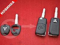 Ключ Mitsubishi outlander, lancer, ДЛЯ ПЕРЕДЕЛКИ ИЗ ОБЫЧНОГО вид TOYO