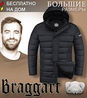 Куртка теплая большой размер