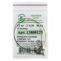 Поводок Triton плетеный 1x19 100см 16кг