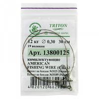 Поводок Triton плетеный 1x19 100см 41кг
