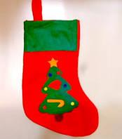 Носок Деда Мороза новогодний