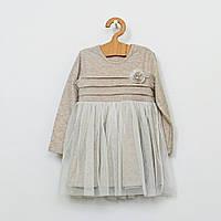Нарядное светлое платье с длинным рукавом