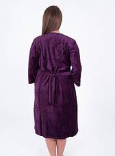 Велюровый женский халат Ожерелье , фото 3