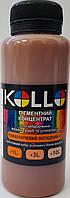 Колеровочный пигментный концетрат КОЛЛО №41 оранжевый оксидный