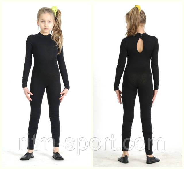 Спортивный комбинезон для гимнастики и танцев представляет собой модель с длинными рукавами и штанинами, воротник под горло с застежкой сзади. Используется для тренировок в холодное время года.