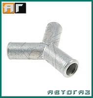 Тройник тосольный ГБО Y 14-14-14 металл