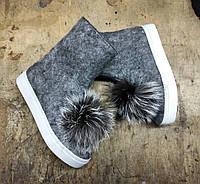 Ботинки стильные зимние валяная шерсть натуральные меховые помпоны