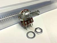 Резистор переменный WH148 100 кОм, 6 pin, стерео, 20 мм.