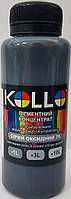 Колеровочный пигментный концетрат КОЛЛО №70 серый оксидный