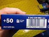 Свечи зажигания BOSCH, FR7KPP33+, +50, 0.7, Super +, 0242236564, 0 242 236 564, , фото 2