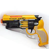 Игрушечный пистолет 189 на батарейках свет звук