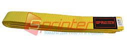 Пояс карате (270см.,желтый)