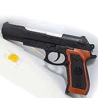 Игрушечный пистолет 336 стреляет пульками