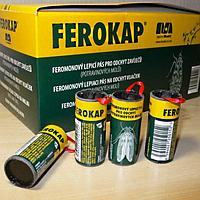 Липкая лента (липучка) от моли Ferokap