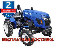 Мототрактор Garden Scout T25 (25 л.с, фреза 1.4 м, колеса 20/7,5