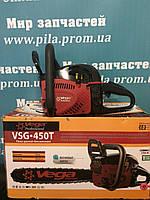 Бензопила Vega VSG 450T (шина 2шт.+цепь 2шт.), фото 1