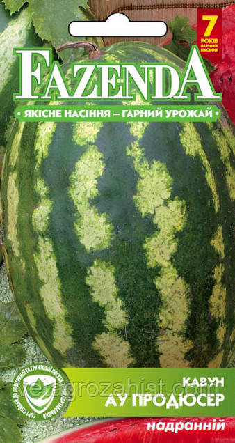 Арбуз АУ Продюсер 1 г сверхранний