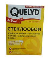 Клей QUELYD для стеклообоев