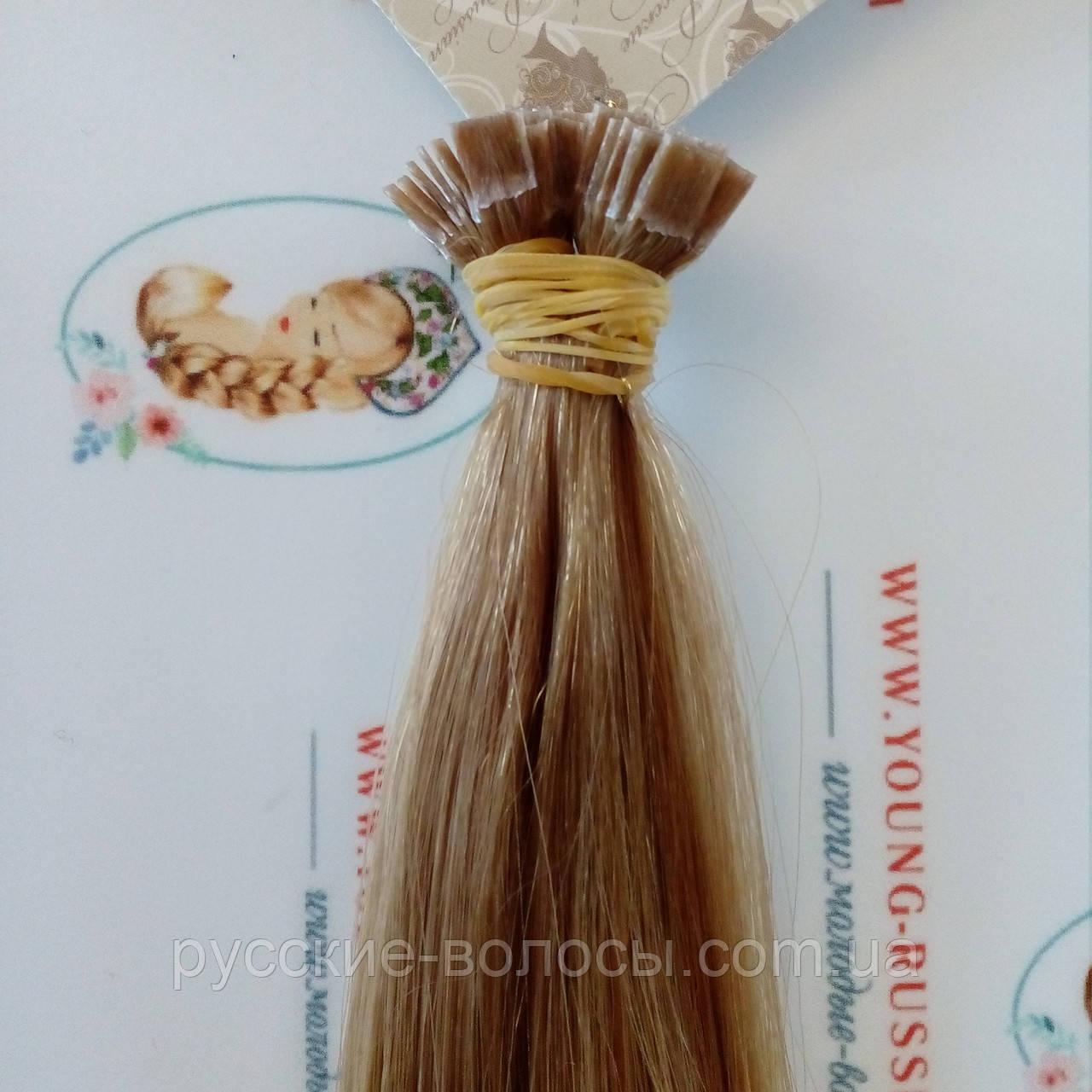 НОВЫЕ ПОСТУПЛЕНИЯ!!! Волосы славянские на капсулах 42 см PREMIUM